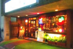 SABOU 虎ノ門店のイメージ